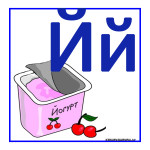 alfavit11