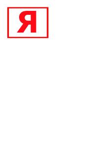 Карточки с буквами русского алфавита